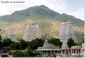 Arunachaleswara Temple  and Arunachala
