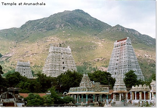Arunachaleswara Temple  and Arunachala