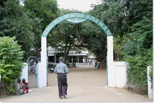 Sri Ramanasramam entrance