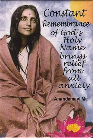Sri Ma Anandmayi