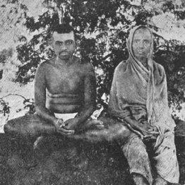 Bhagavan and His Mother
