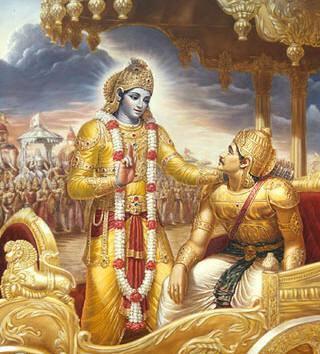 Bhagavad Gita And Karma Yoga